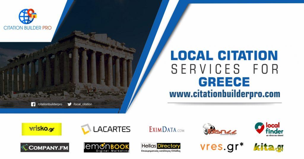 Greece-local-citation-service